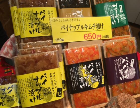 沖縄お土産4.png