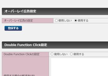 フェニックス全自動更新型ポータルサイトシステム.png