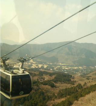 箱根a.png